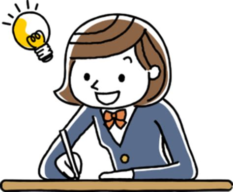 children essays - Custom Essay Writing 995page